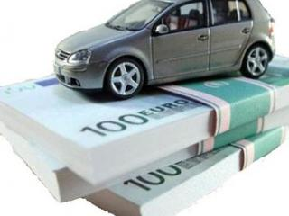 Заложить машину под залог расписка деньги в долг с залогом образец