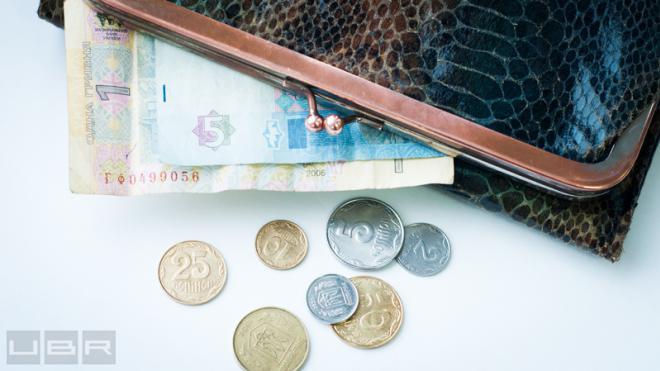 Онлайн заявка на кредит отп банк омск