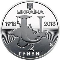 Нацбанк выпустил новую монету номиналом 2 гривни - фото 3