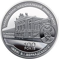 Нацбанк выпустил новую монету номиналом 2 гривни - фото 2