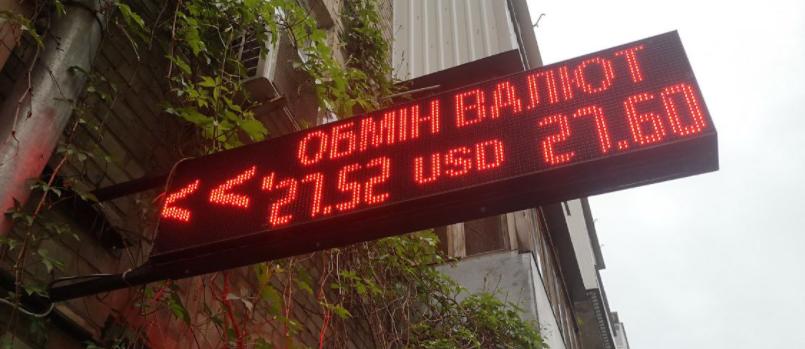 Рынок остался без валюты - каким будет курс доллара во вторник, 18 мая - фото 2