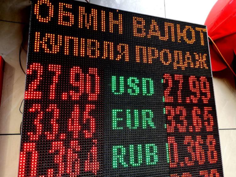 Торги будут динамичными - курс доллара во вторник, 20 апреля - фото 2