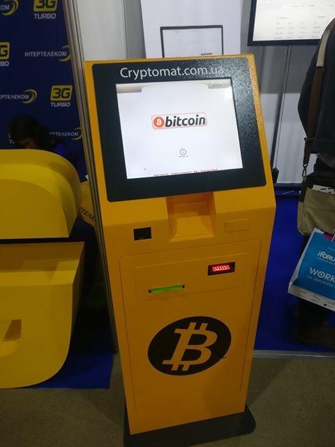 Купить банкомат биткоин современные работающие советники форекс